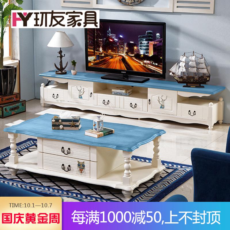 欧式复古茶几电视柜组合套装美式乡村彩绘客厅地柜地中海风格家具