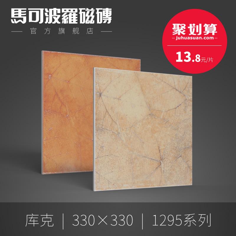 马可波罗田园瓷砖K3011 K3013