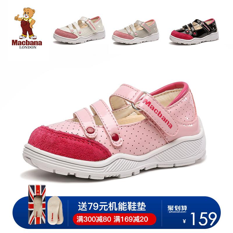 秋季公主鞋女童皮鞋软底女宝宝学步鞋1-2-3岁婴儿鞋机能鞋单鞋女