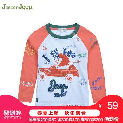JEEP/Jeep children's clothing boy children's cotton T-shirt casual shirt children's bottom t-shirt spring new