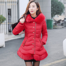 Women's insulated jacket OTHER 168888 2016