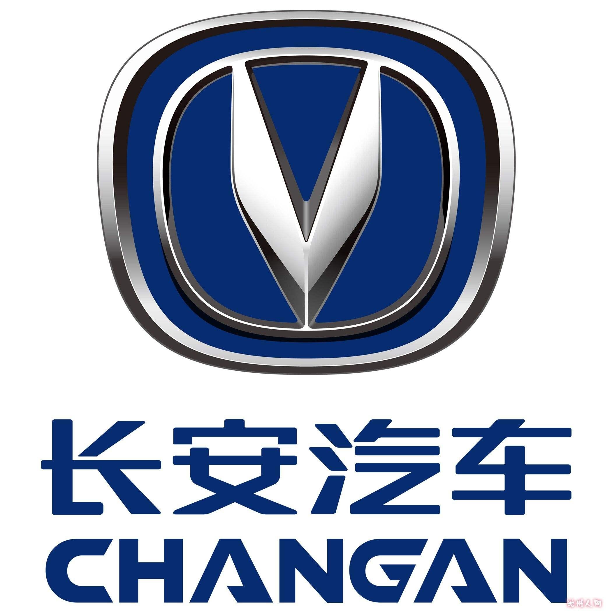 """近年来中国自主品牌的质量大幅度提升,""""中国造""""成为一种骄傲。下面就来说一说,中国自主品牌有哪些。除了常见的身影之外,其实还有一些小众的你不知道哟。以下是根据热心网友整理出来的,快来看看你都认识吗? 中国四大汽车集团 中国自主品牌中有四大汽车集团,分别为中国长安汽车集团、第一汽车集团、上海汽车集团、东风汽车集团。其中中国长安汽车集团最有名的自主品牌莫过于长安跟陆风了,而第一汽车集团因为红旗单飞,所以最有名的大概是夏利。上汽的荣威以及五菱这两年好车不断,要给个赞。东风汽车集团的东风风神"""