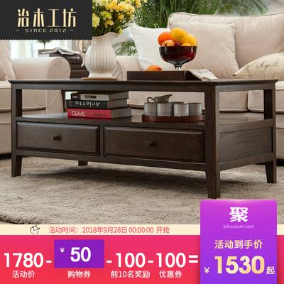 美式纯实木茶几胡桃深色简美客厅家用1.2米咖啡桌红橡原木家具