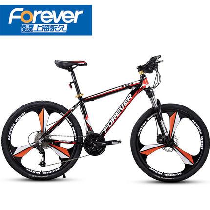 入手:永久山地车自行车27速30速镁铝合金一体轮山地车MT660评价