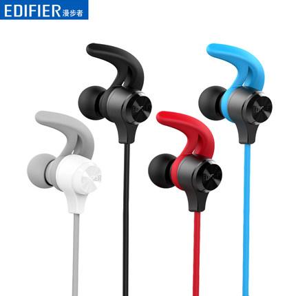 [漫步者天大专卖店蓝牙耳机]Edifier/漫步者 W280BT月销量83件仅售149元