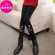 Baby pants Ming/kai fairy tale 6510kz296