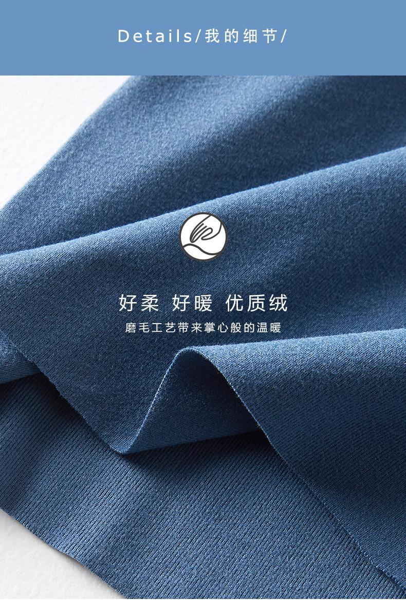Details/我的细节/好柔好暖优质绒磨毛工艺带来掌心般的温暖-推好价 | 品质生活 精选好价
