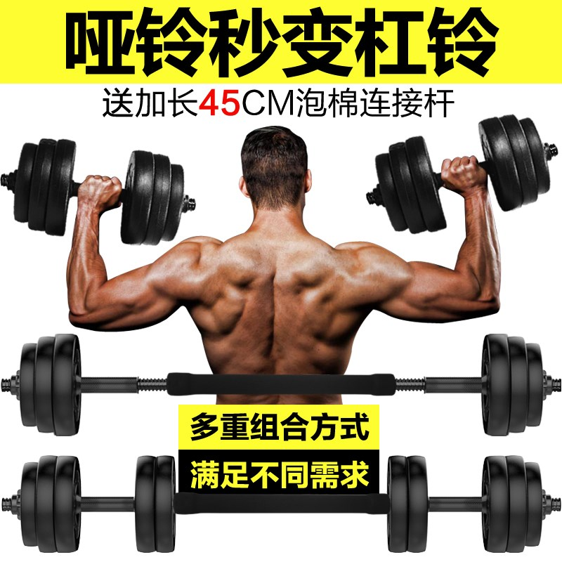 Dumbbell men's gym commercial home rubber hexagonal dumbbell 5/10KG exercise arm muscle round head fixed Aling