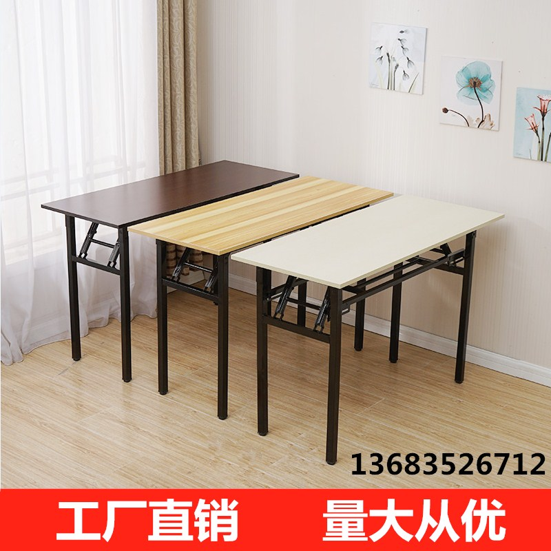 Rectangular folding table training table stall table table study table computer table home table nail table