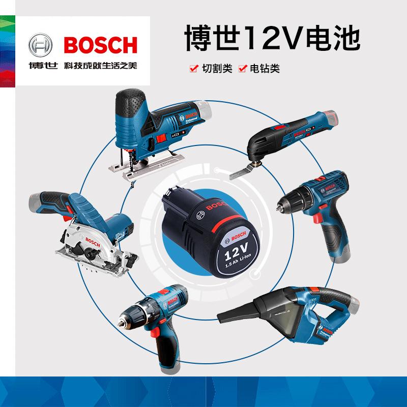 博世原装10.8V-12V通用充电器锂电池TSR1080-GSR120通用电池
