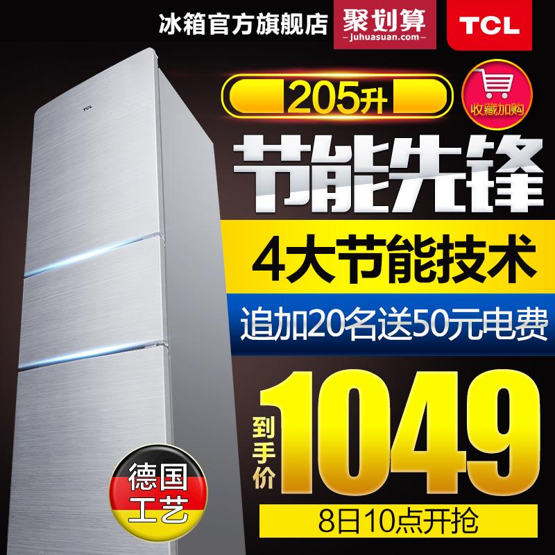 tcl三门冰箱bcd205tf1