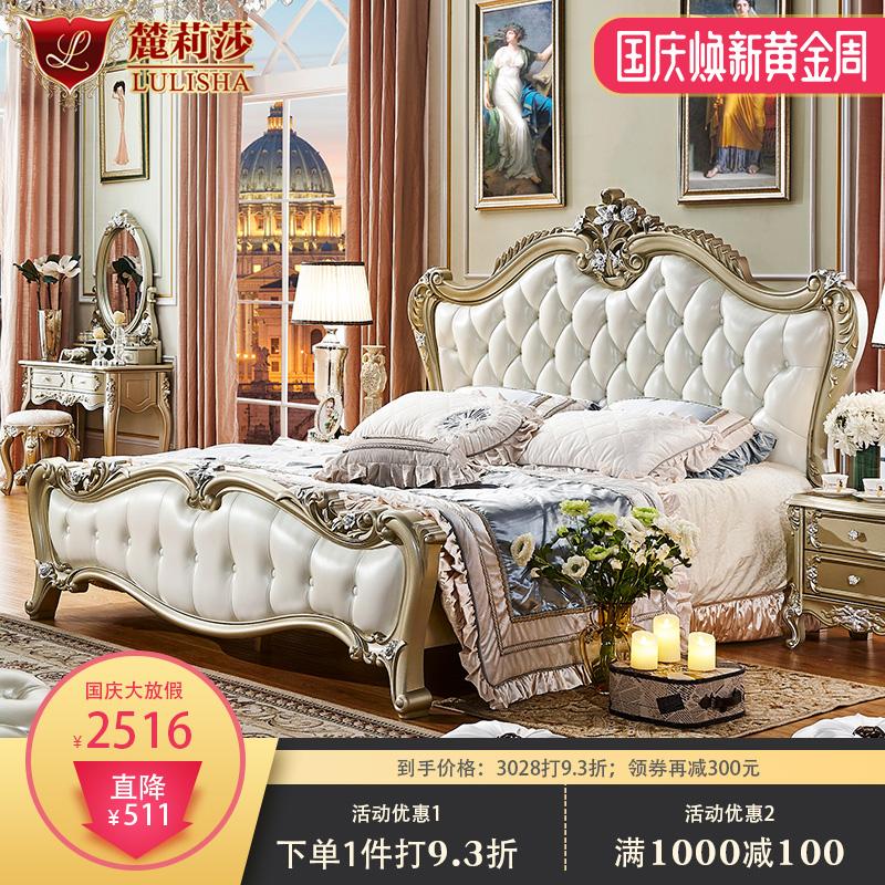 卧室豪华欧式实木1.8米双人床高箱床真牛皮雕花法式公主床结婚床