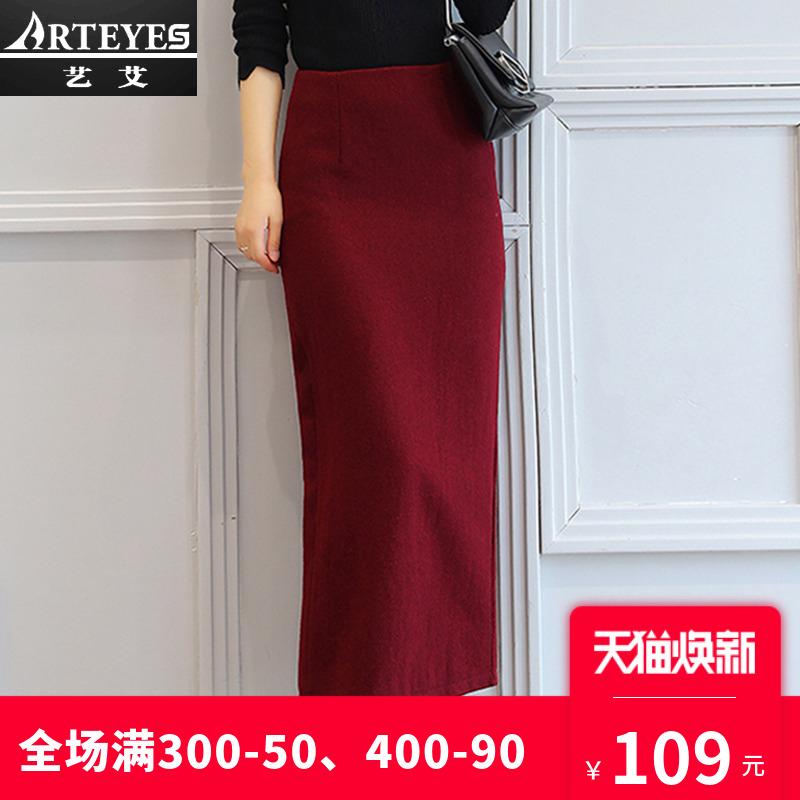 秋冬毛呢半身裙包裙包臀长裙中长款女2018新款秋季裙子一步裙冬裙