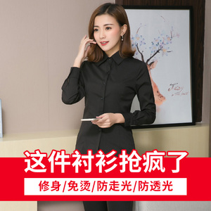 大码白衬衫女长袖2018秋装新款韩范职业装修身工作服衬衣ol工装