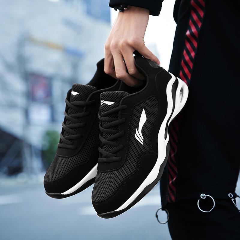新李宁网鞋男运动鞋夏季透气男鞋官方男士休闲鞋学生气垫旅游鞋子
