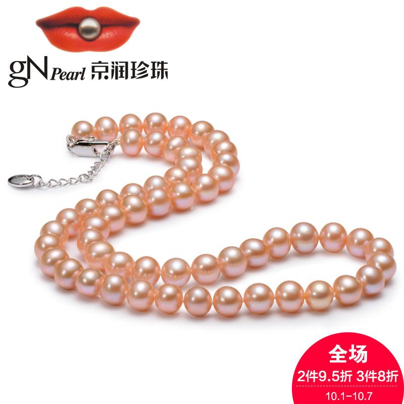 京润芬芳 近圆 精选淡水珍珠项链 时尚优雅 送女友婆婆 银泰同款