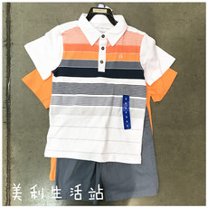 Children's costume Calvin klein CK