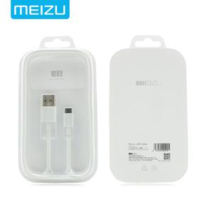 魅族原装数据线快充mx5 4 pro魅蓝note5 3s E2安卓手机通用充电器