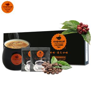 【中啡】速溶黑咖啡2盒80袋 送咖啡杯