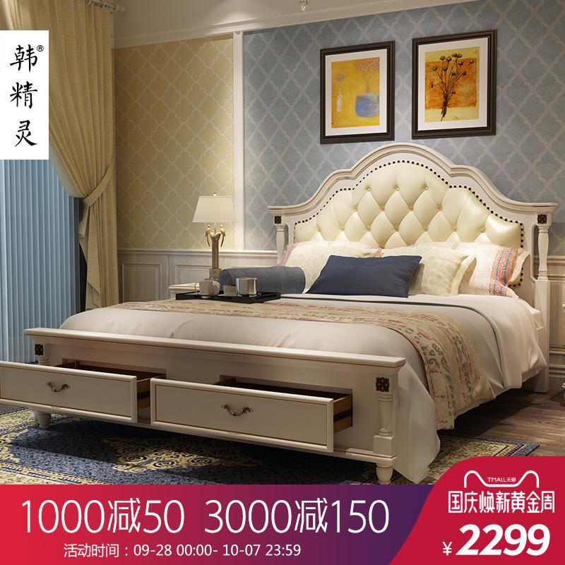 韩精灵美式床抽屉床韩式床田园床欧式床乡村家具双人床主卧床婚床