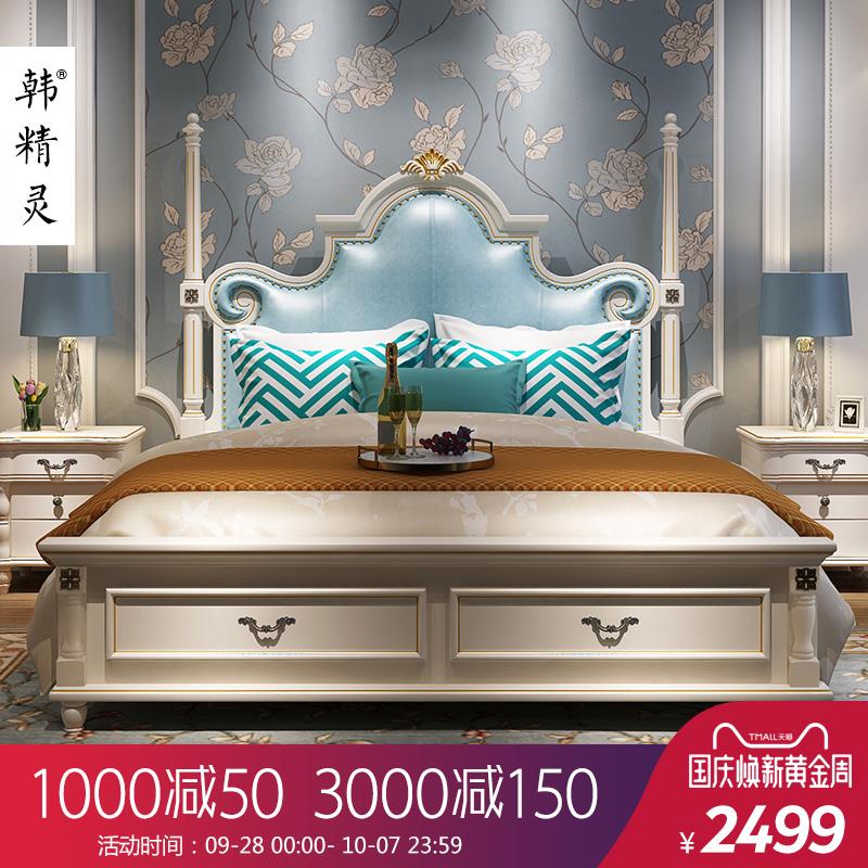 韩精灵美式床欧式床现代简约双人1.8米主卧床公主床卧室家具婚床