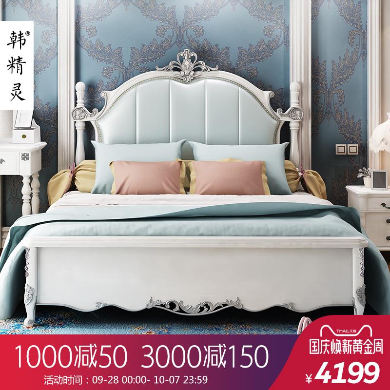 韩精灵公主床蓝色全实木欧式床高端法式美式床双人主卧床酒店定制