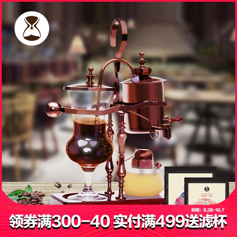 泰摩 可调温皇家比利时咖啡壶套装 家用虹吸式咖啡机 送礼之选
