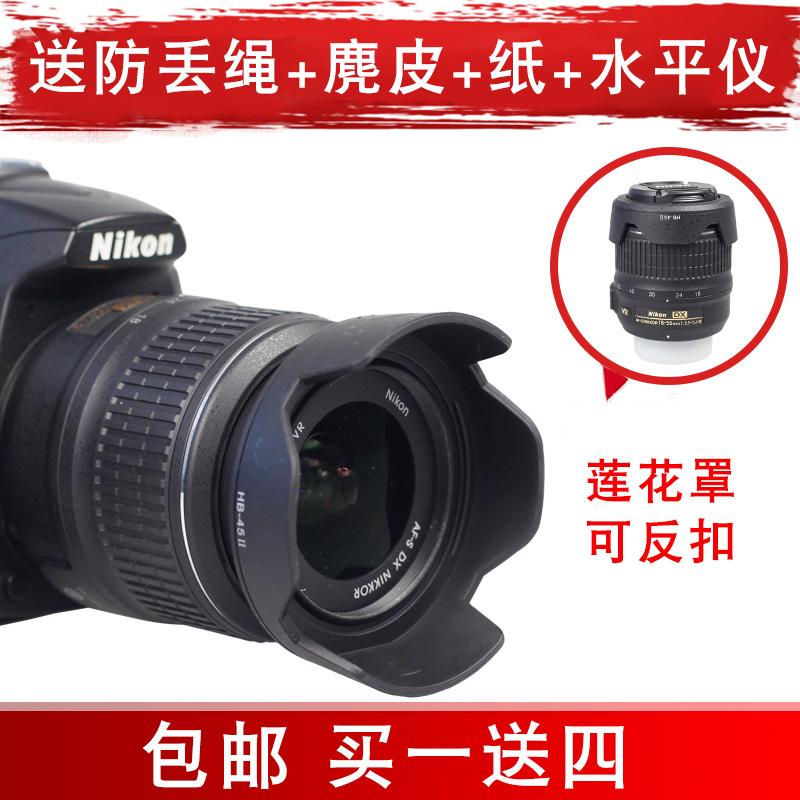 佰卓HB-45遮光罩尼康D3300 D3200D3100 D3000单反D5000 D5100D5200D5300相机18-55镜头52mm 摄影配件可反扣