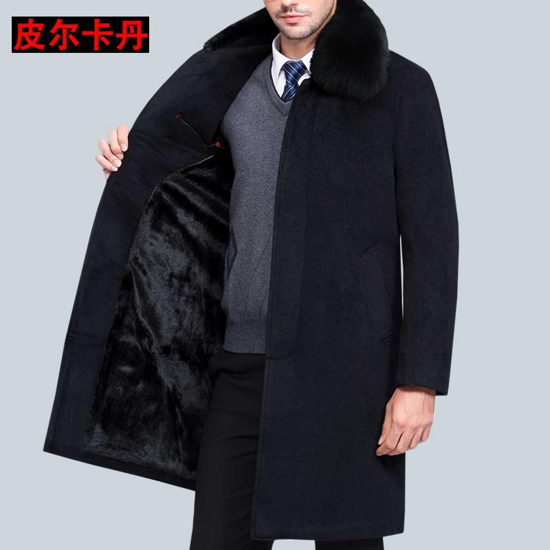 Пальто мужское Pierre Cardin