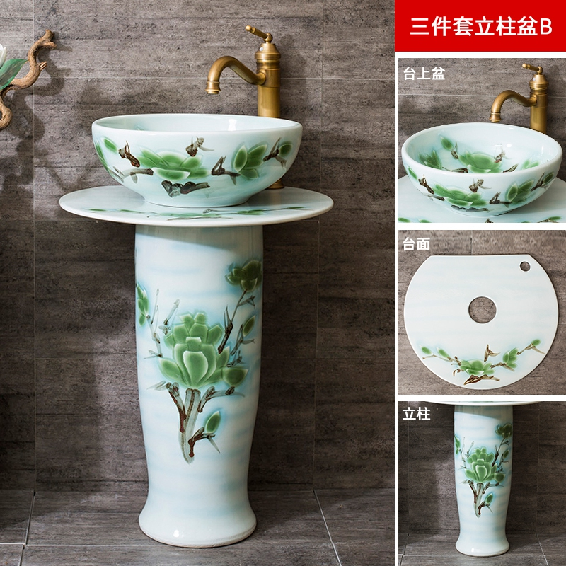Jingdezhen ceramic column basin floor one European art of the basin that wash a face to wash your hands basin bathroom home the pool that wash a face