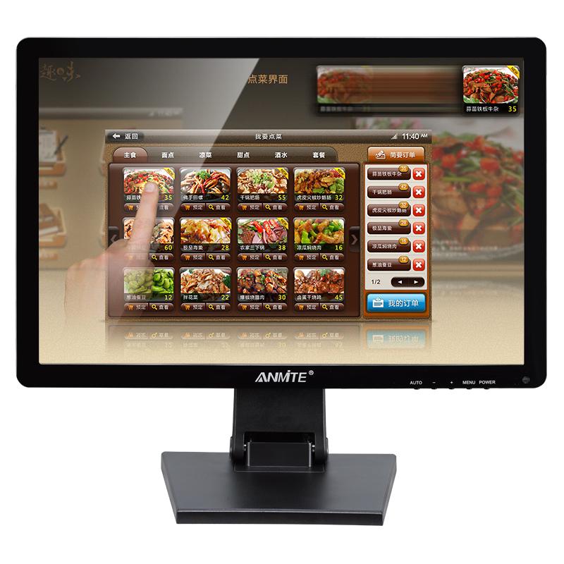 安美特19英寸宽触摸屏液晶电脑显示器 台式电阻触控显示屏幕点菜