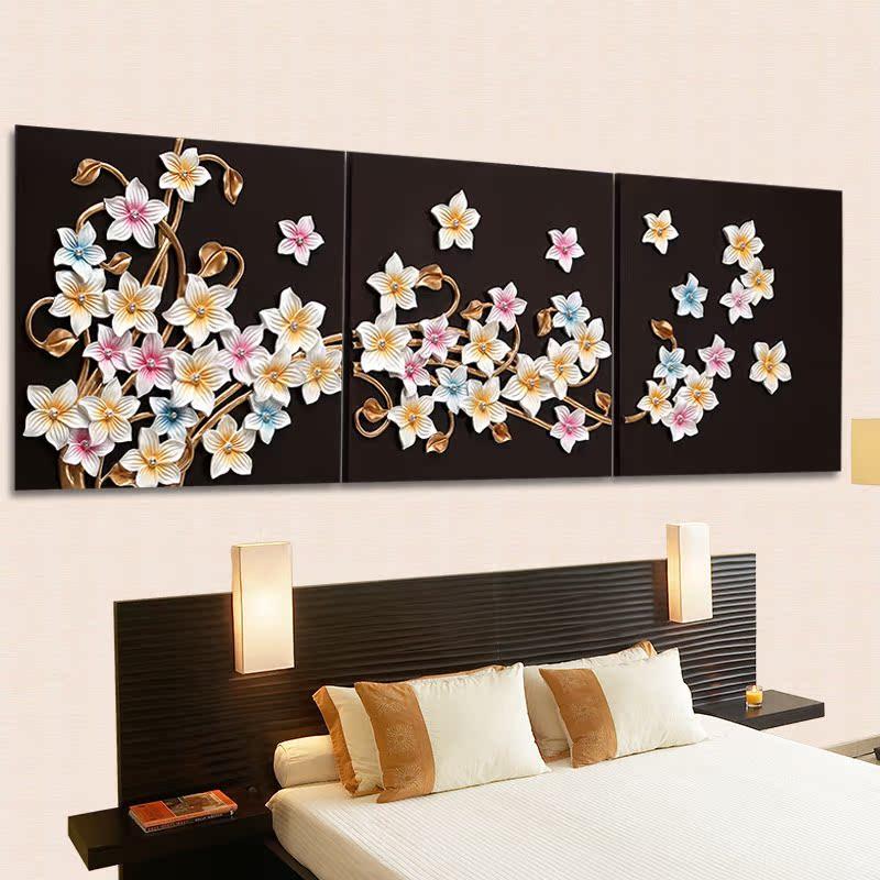 卓画浮雕画立体装饰画客厅现代简约壁画餐厅卧室沙发背景墙画花卉