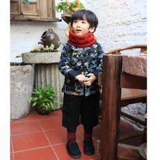 Китайский традиционный наряд для детей Platinum