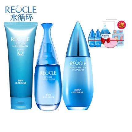 水循环化妆品组合补水保湿春夏护肤水晶灵能量水三件套装专柜