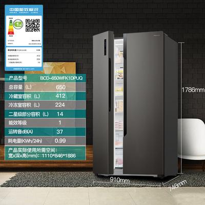 Hisense/海信 BCD-650WFK1DPUQ 对开双开门电冰箱双变频一级能效