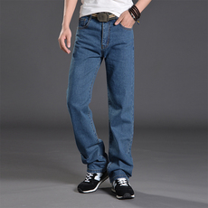 Jeans for men Acura 6056
