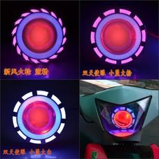 Тюнинг фар мотоцикла LED U3