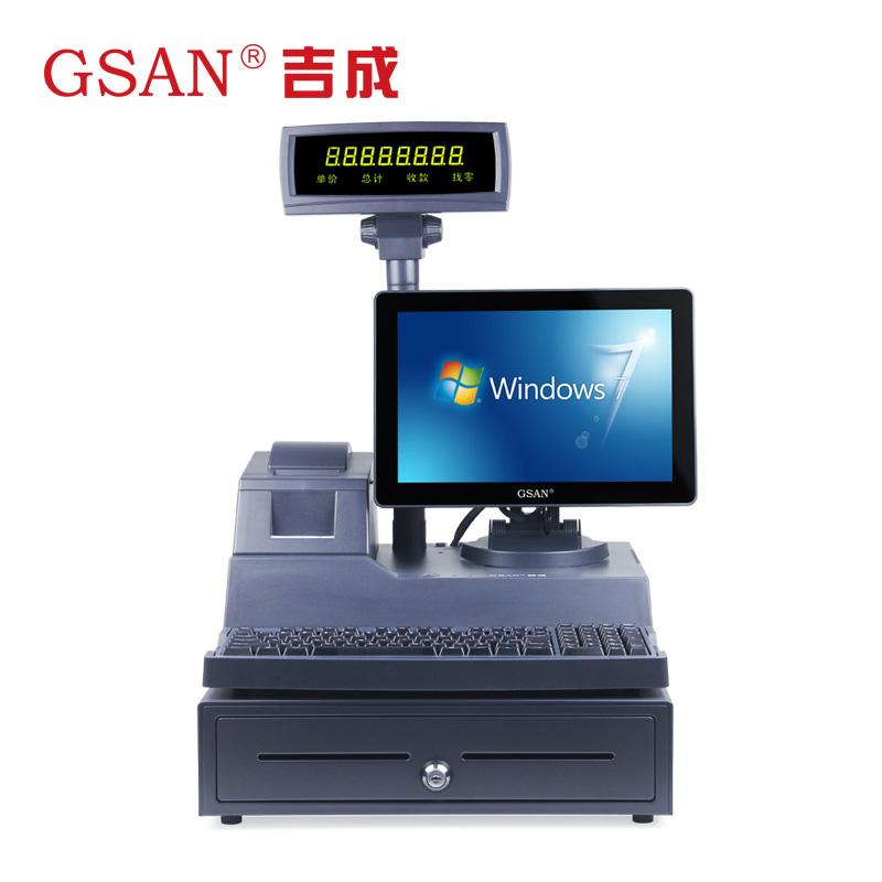 收银一体机超市吉成GS-378服装母婴水果便利店微信二维扫码收款机
