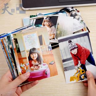 天意 5寸20张照片冲印手机相片冲洗网上洗照片乐凯电子照片打印