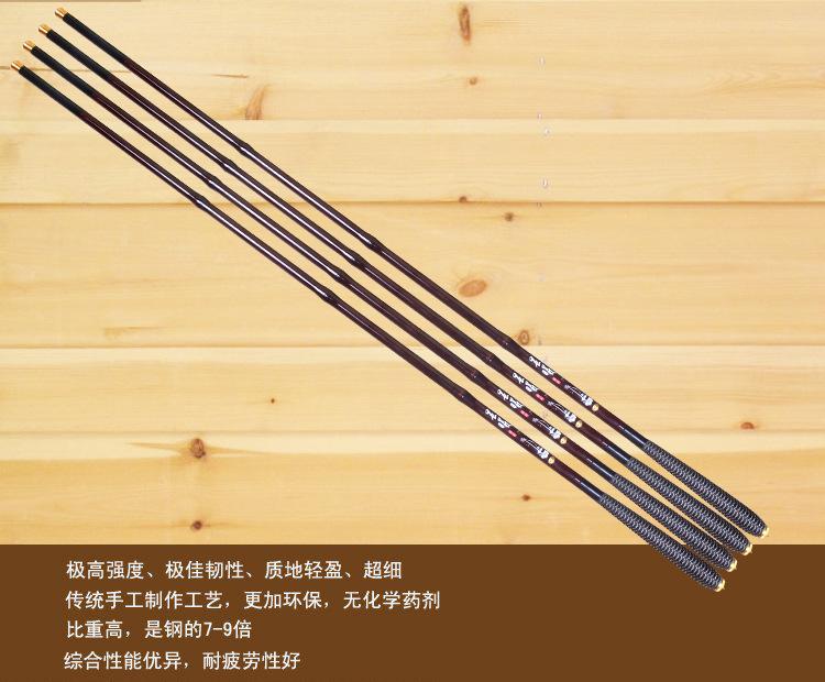 竹子节台钓竿钓鱼竿鱼竿手竿垂钓用品超硬超轻3.6-4.