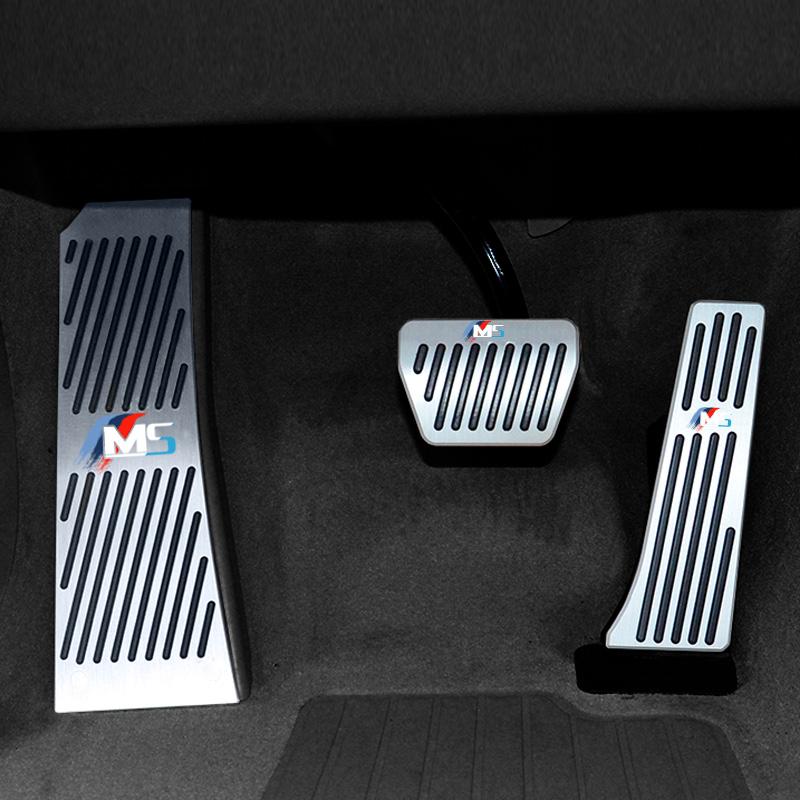 宝马5系3系2系1系-7系 X1-X3 -X5-X6内饰改装油门踏板刹车装饰