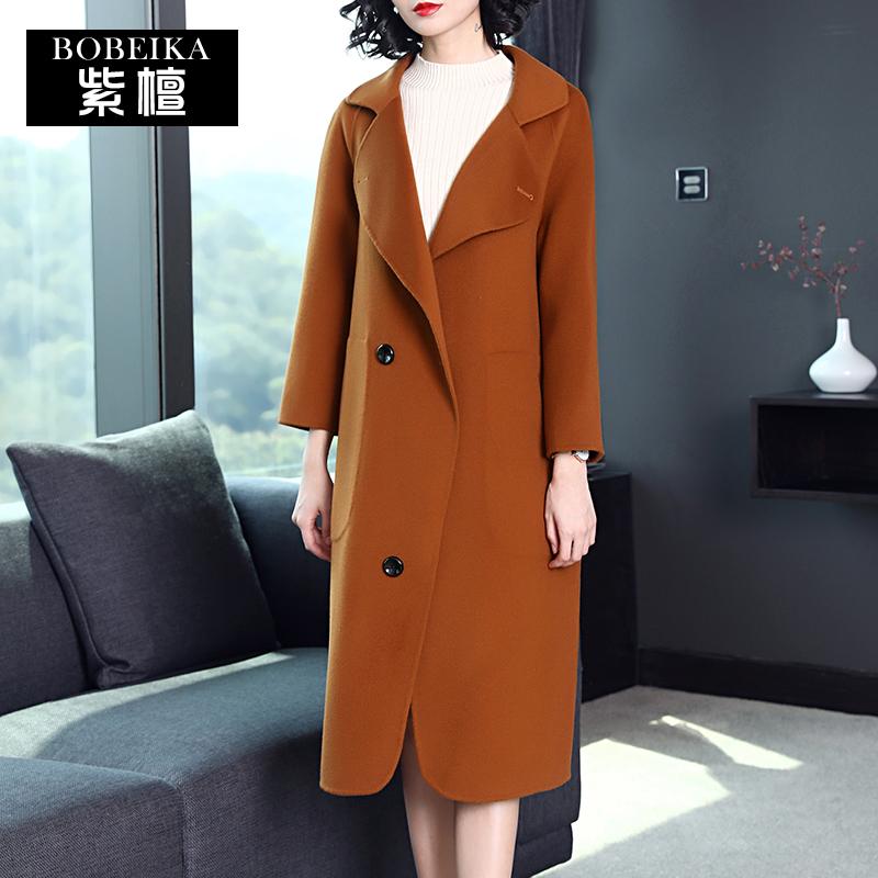 紫檀2018冬装新款长款纯色赫本风无羊绒大衣女双面呢羊毛呢外套女