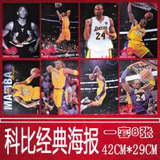 Фанатская атрибутика NBA Kobe