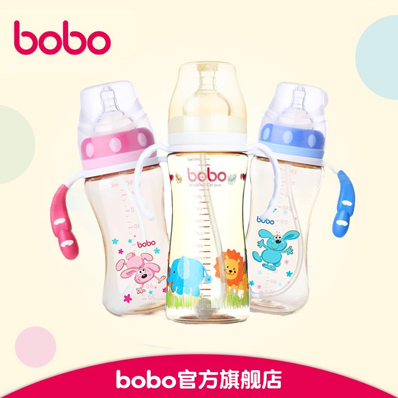 bobo乐儿宝PPSU宽口径婴儿奶瓶减震手柄防胀气宝宝奶瓶