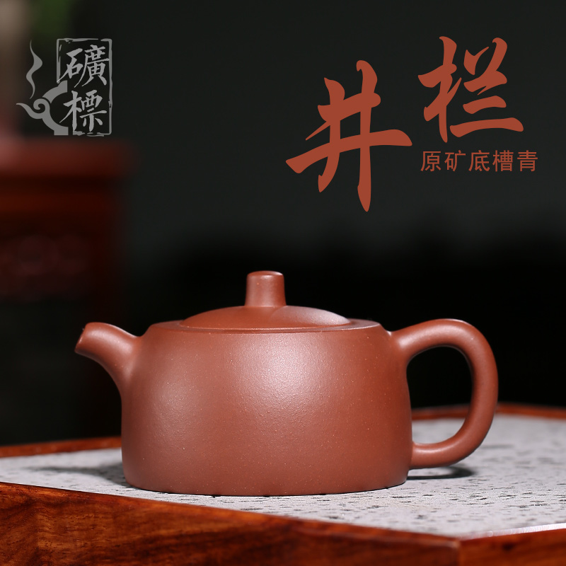 大圣说壶 宜兴 矿标底槽青 黄龙山原矿井栏茶壶 纯全手工紫砂壶