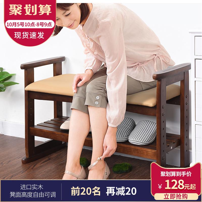 家逸 实木换鞋凳鞋柜式鞋凳沙发凳收纳储物凳欧式穿鞋凳试鞋凳