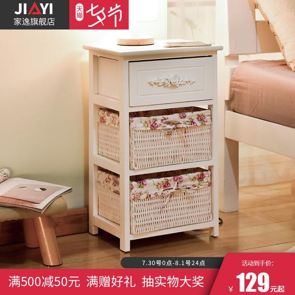 家逸韩式田园收纳柜简约简易迷你床头柜白色时尚现代床边柜床边桌