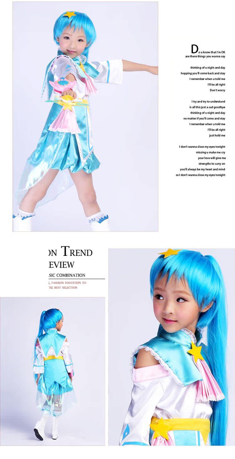 服装 巴拉巴拉奇迹舞步贝贝雅雅衣服儿童Cos服公主裙图片
