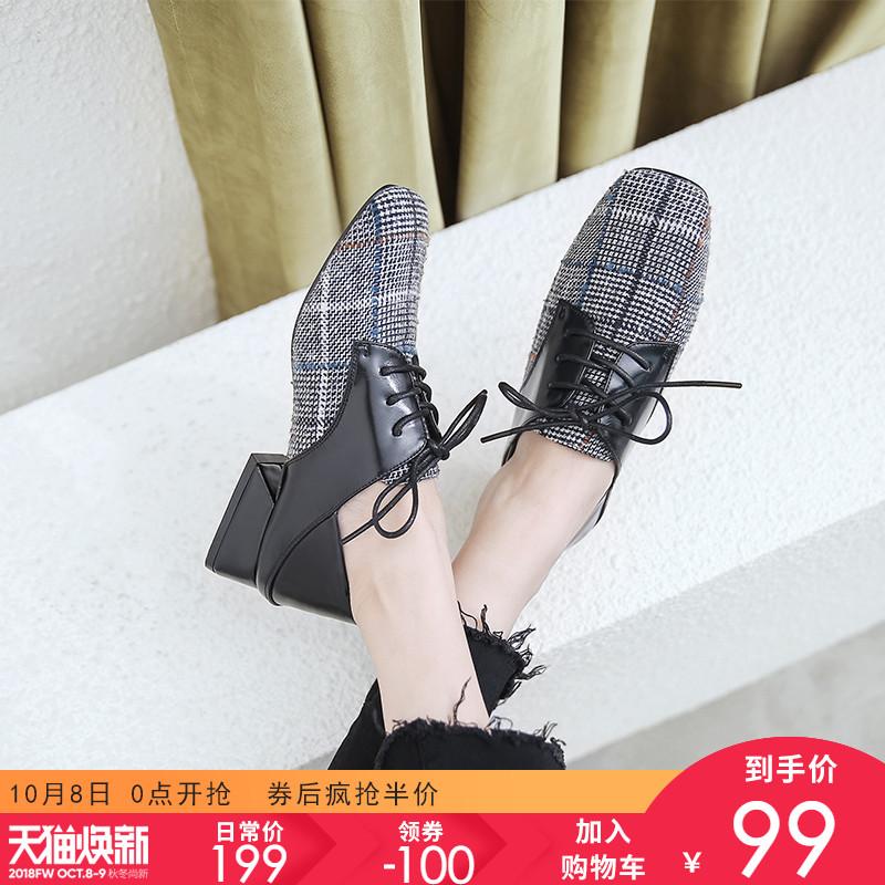 阿么矮跟单鞋女2018春秋新款格子粗跟小皮鞋系带方头英伦风女式鞋