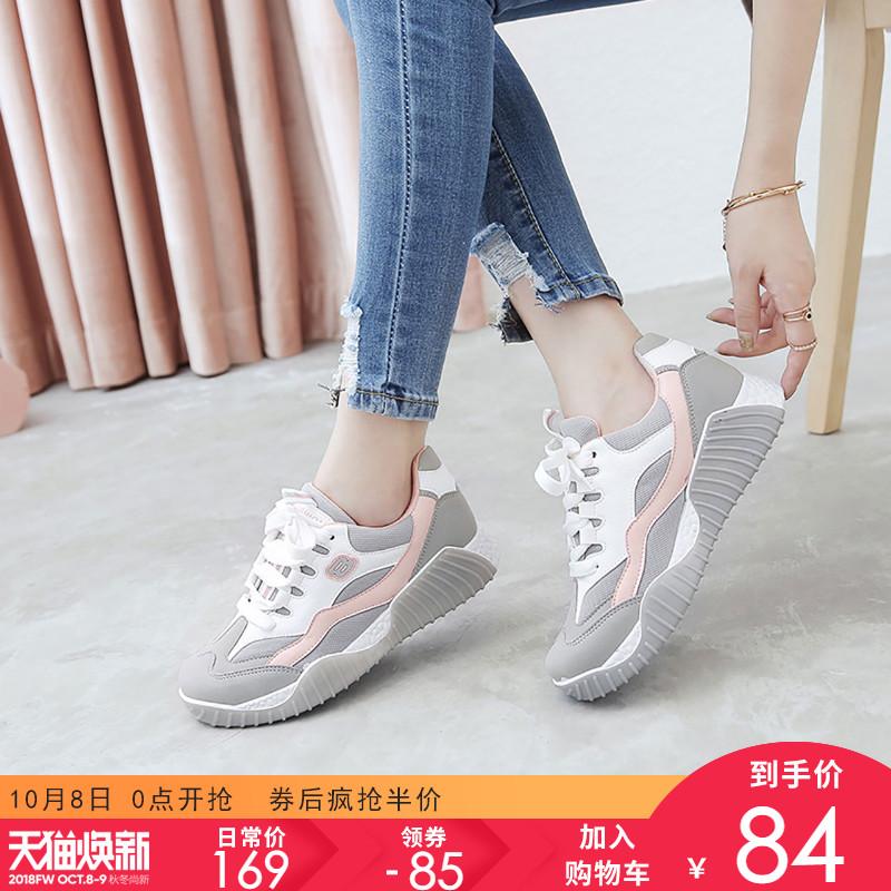 阿么运动鞋2018新款韩版ulzzang原宿百搭跑步鞋旅游鞋女休闲透气